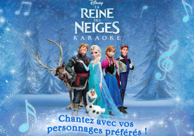 reine paris cinema 2 def