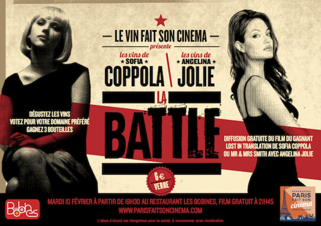 Visuel Complet Battle Sofia Angelina